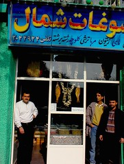 Tehran, Caspian Sea Goods