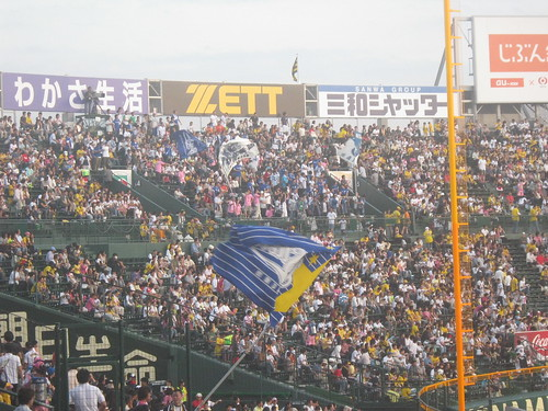 The most pathetic (in size) cheer section we saw on the trip. The flag is being waved by a random Baystars fan in a clsoer section.