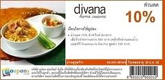 ดีวานา โฮม คูซีน, สุขุมวิท 35 มอบส่วนลด 10%