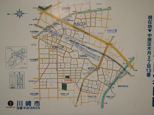Barrio Japonés