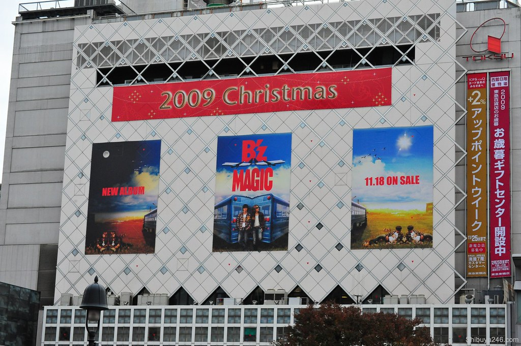 B'z helping to celebrate Christmas in Shibuya this year with the promotion of their new album
