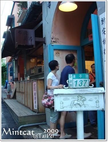 【新北新店】布佬廚房蔬食料理好評推薦