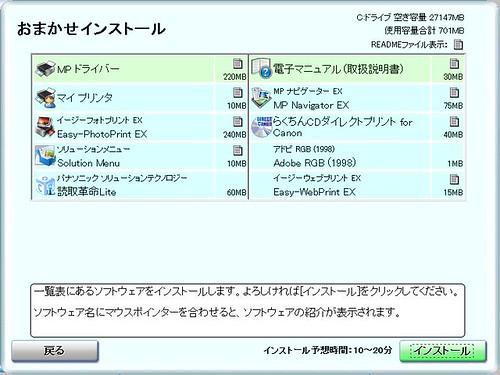 PIXUS MP640 pr4