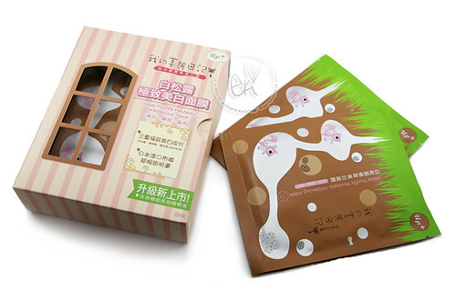 white truffle my beauty diary mask
