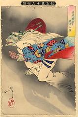 Yoshitoshi The Flying Demon (timtak) Tags: japan culture horror ghosts monstrous yoshitoshi tsukioka 36ghosts thirtysixghosts
