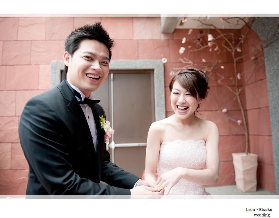 Leon&Etsuko_25