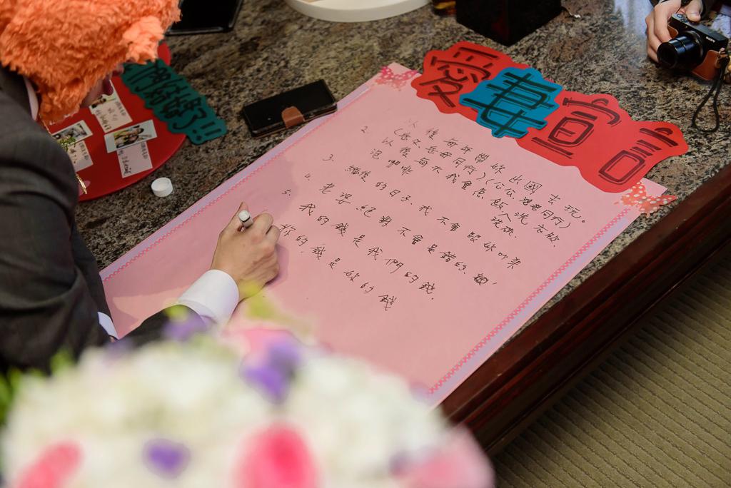 wedding day,婚攝小勇,台北婚攝,晶華,台北國賓,台北國賓婚宴 ,愛瑞思,Miko,新秘,-034