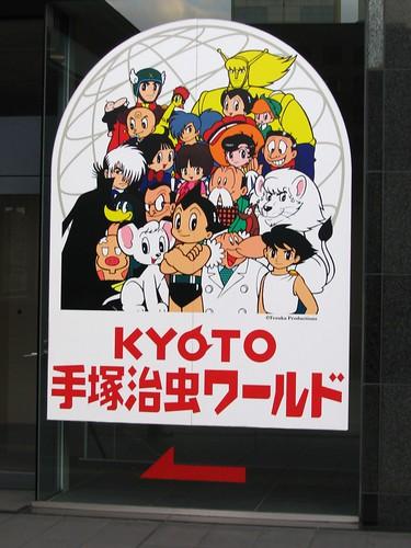 Osamu Tezuka 手塚 治虫 by jpellgen