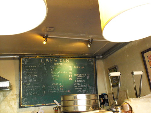 Cafetín de la Roma