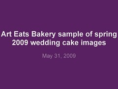 Art Eats Bakery sample of spring 2009 wedding cake images (arteatsbakery) Tags: birthday york wedding sc westminster cake liberty shower camden lexington clinton cleveland greenwood columbia anderson bakery princeton chapin greenville seneca lyman woodruff clemson taylors conestee mauldin pelham inman prosperity donalds belton saluda greer spartanburg fondant kershaw pickens campobello gaffney williamston easley winnsboro hartwell travelersrest rockhill newberry landrum lugoff calhounfalls welford caesarshead simpsonville irmo wareshoals gramling duncun pelzer fountaininn powdersville slatermarietta honeapath pacolet graycourt tigerville forkshoals southcarolinagreenville