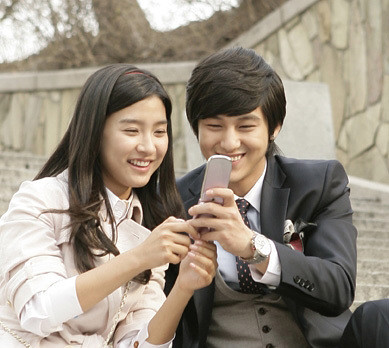"kim bum dan so eun dating Dan mereka mengalahkan: jang geun suk – park shin hye (movie ""you're beautiful"") kristen stewart – robert pattinson (movie ""new moon"") la chi tuong – duong thua la."