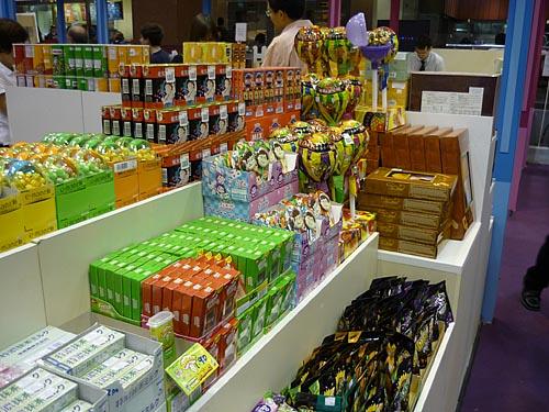 jap candy