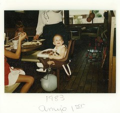 Amy 1st Birthday - August 1983