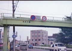 R002-012 (wes.beltz) Tags: 35mm fujifilm holga135