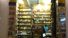 Cachaça Stores of Paraty