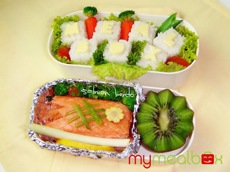 Mealbox salmon bento