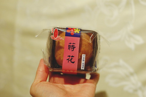 Mid-Autumn Festival: Taiwanese Mooncake Survey