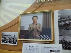 Kim Jong-Il photos at the Museum of the Revolution (Ray Cunningham) Tags: tourism museum del republic kim north korea tourist peoples american revolution democratic norte corea dprk koryo ilsung jongil 北朝鮮 корея 조선민주주의인민공화국 raycunningham zaruka raymondkcunninghamjr ©raymondkcunninghamjr chosunrevolutionarymuseum