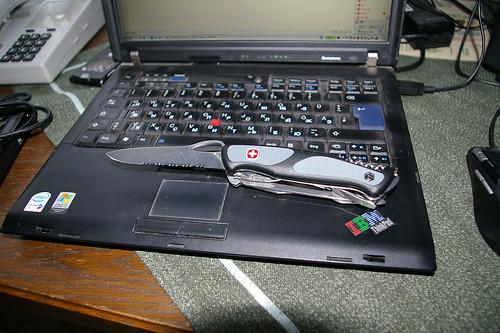 ножичеГ и IBM