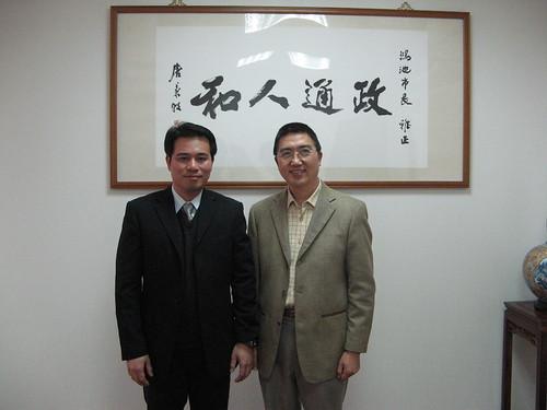 Flickr 上 Hungjui 的 與林鴻池委員合照
