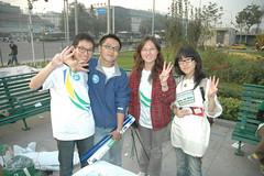 DSC_4001 (Philip McMaster PeacePlusOne_\!/) Tags: china beijing 350 worldenvironmentday oct24th xxxxxxxxxxxxxxxxxxxxxxxxxxxxxxxxxx climateaction sealthedeal photophilipmcmaster 350org internationaldayofclimateaction xoihcnsebfjhb12121 greentrainbeijing peaceplusonesocialclub worldclimateday