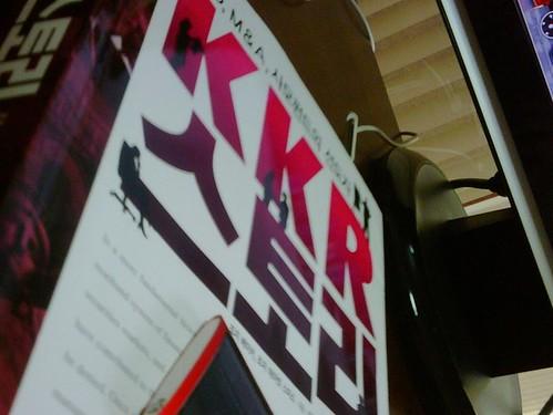 KKR Story