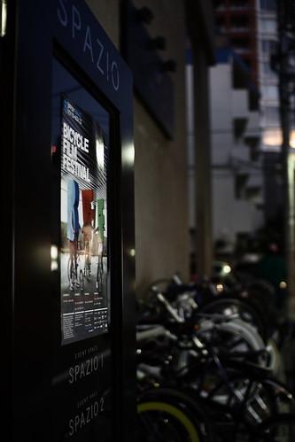 BFF TOKYO 2009