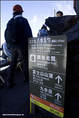 WTF.... Still got 8.5th station? (Synchroni) Tags: japan   mtfuji fujiyoshida tamron1750 450d  yoshidaguchitrail
