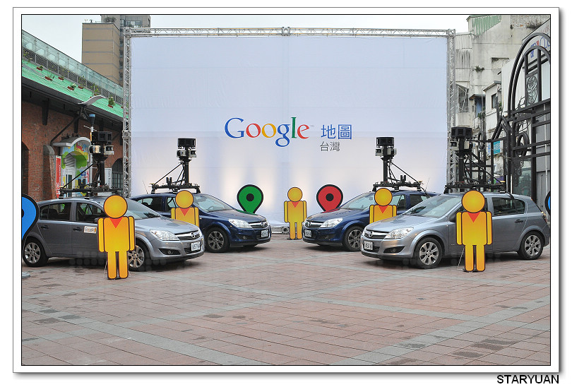 Google街景車大會師..看看台灣有幾輛呢?
