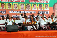 Central Parliamentary Constituency BJP Workers Meet(Next to Hockey Stadium Ground, Opp TV 9  (7)