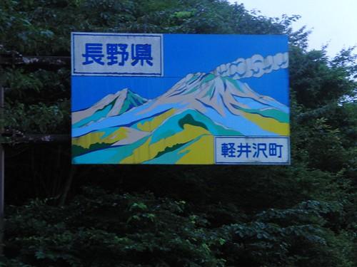 20090815t64