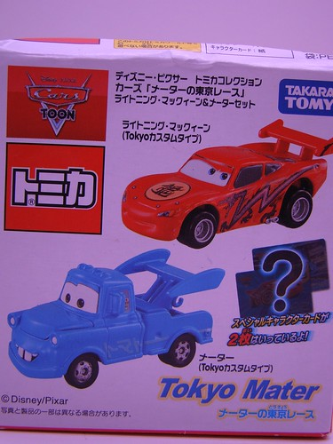 Tomica CARS Tokyo Mater and Lightning McQueen (1)