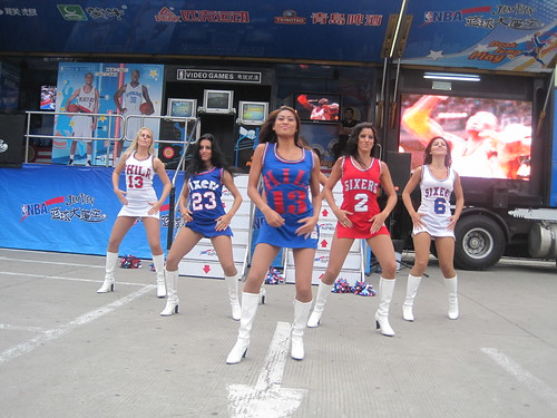 courtesy of Philadelphia 76ers on flickr.com (Uploaded on August 21, 2009)