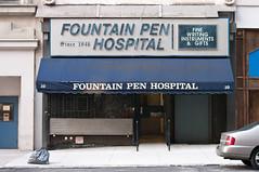 new york city fountain pen hospital downtown manhattan gothamist