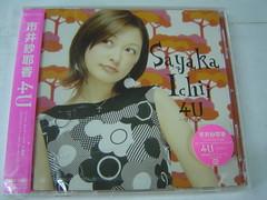 全新 原裝絕版 2003年 9月3日 市井紗耶香 CD 原價 1050yen