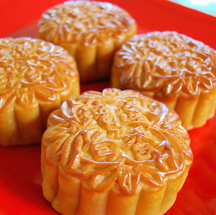 regular mooncake