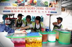 Penang Road Famous Teochew Chedul and Ice Kacang, Lebuh Keng Kwee off Penang Road, Georgetown, Penang