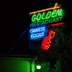 Golden Restaurant (Thomas Hawk) Tags: california delete10 delete9 delete5 delete2 restaurant neon delete6 delete7 delete8 delete3 delete delete4 fresno towerdistrict fresnocounty goldenrestaurant