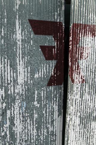 Fame Foundry Metal Door