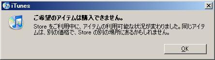 apps_free_update_alert