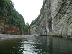 Fantasic Gorges