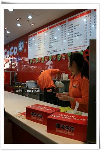 20090206_Xiamen_039