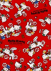Hello Kitty (This and That From Japan) Tags: hello friends red cute rabbit japan cat japanese sewing character kitty sanrio fabric cotton kawaii etsy japanesefabric japanimport