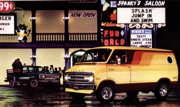 dodge-1970s-custom-van
