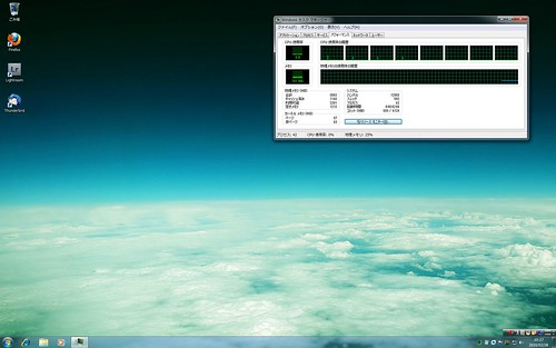 clip_desktop_1920