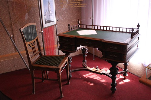 Marina Tsvetaeva Museum