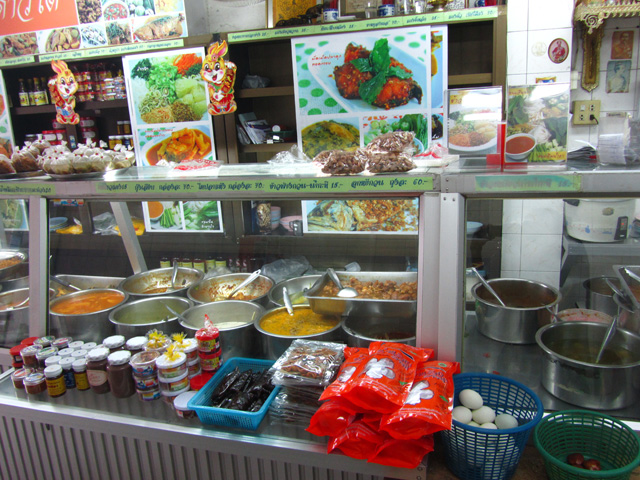 Southern Thai Food in Bangkok