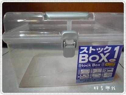 大創戰利品-收納箱
