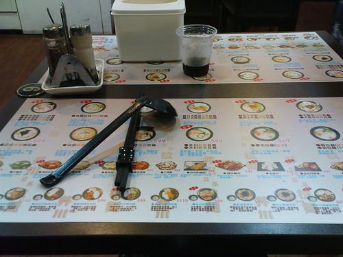 井川拉麵的桌子