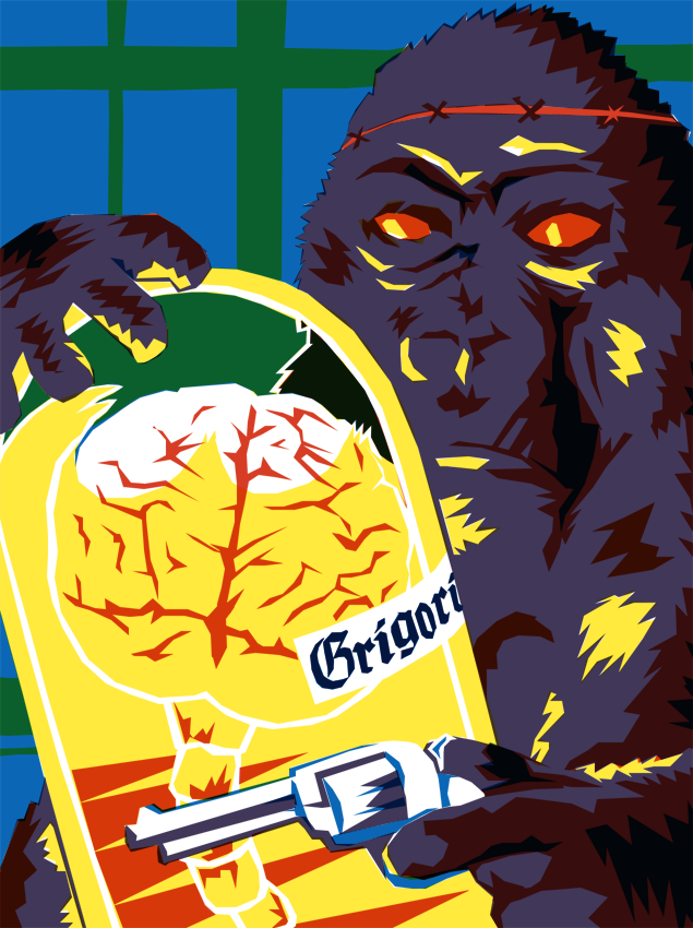 Gorilla With A Human Brain